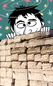 Inspy Wall